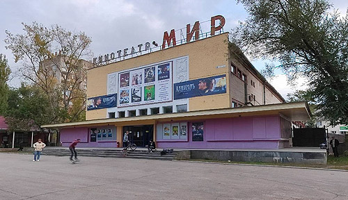 Кинотеатр панорама цены